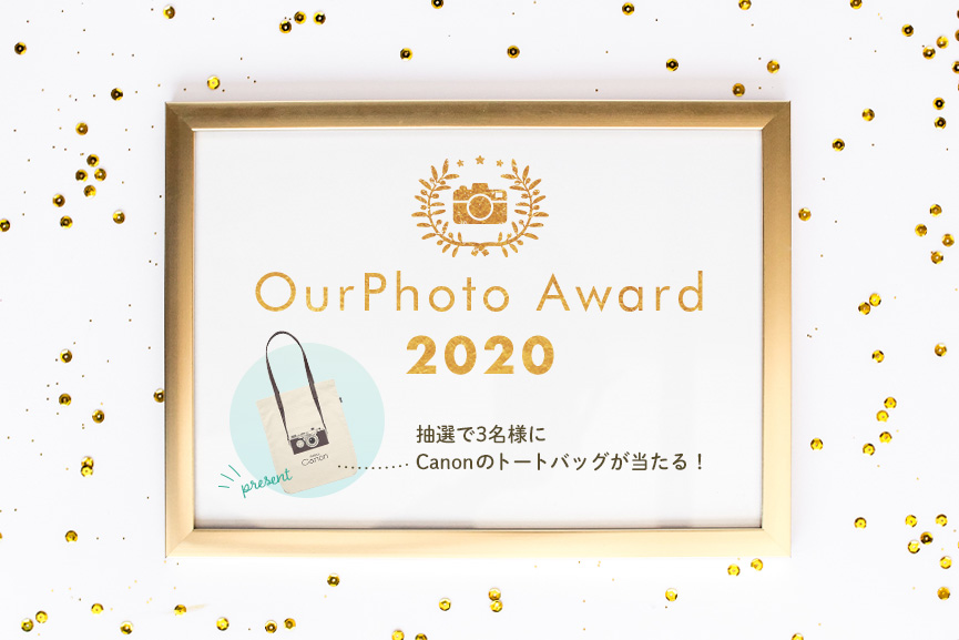 OurPhoto Award 2020 投票